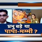 Iskcon Sannyasi – India TV fails to understand why an IITian became a monk