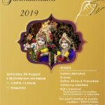 1st Janmashtami to be celebrated at Iskcon New Town Centre in Kolkata