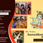 Kids Carnival at Iskcon Kolkata during Janmashtami 2019