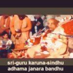 Sri Guru Vandana